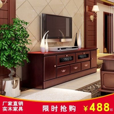 杞沐电视柜实木现代简约小户型客厅储物柜家用经济型电视机柜整装