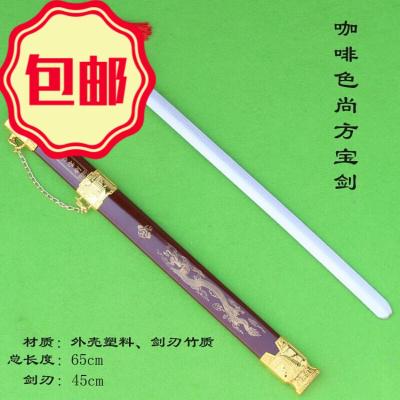 好貨青龍劍木制兒童木劍玩具刀青龍寶劍竹劍木刀木頭劍玩具男女孩表演JSN5945