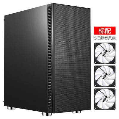 先馬(SAMA)黑洞7 中塔主動靜音臺式電腦主機箱 支持ATX主板/寬體五金4面靜音棉/背線/電源倉 中塔機箱