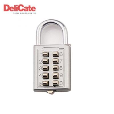 金属四位/五位按键密码 挂锁 柜子锁 密码随机不能改作简单