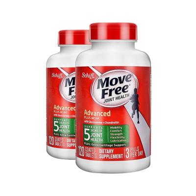2件裝|Schiff 旭福 Movefree 維骨力氨糖軟骨素 鈣片綠瓶120粒/瓶 MSM緩痛 成人中老年護關節