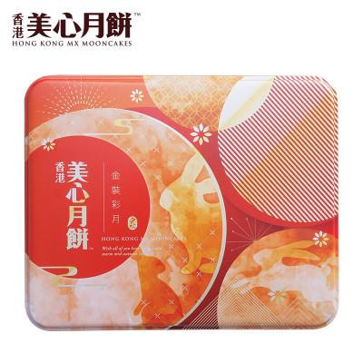 香港進口美心月餅禮盒金裝彩月月餅禮盒 港式特產420g
