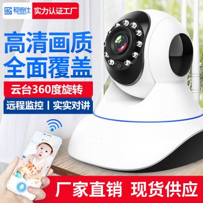 柯迪仕KEDISHI無線插卡監控攝像頭wifi手機遠程智能攝像頭高清紅外夜視網絡攝像頭家用監控器360度監控錄像一體機
