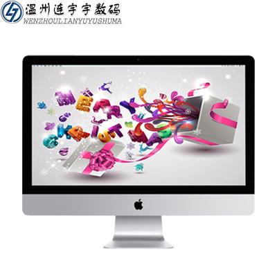 【二手95新】14款21寸MF883蘋果Apple IMac一體機i5-8G-500G辦公商務超薄臺式設計高清大顯示屏