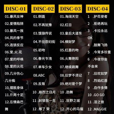 正版車載cd碟片dj粵語經典老歌勁爆的士高中文舞曲DJ光盤黑膠唱片