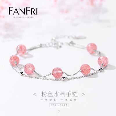 梵芙麗/FANFRI S925銀草莓晶手鏈女韓版時尚小清新雙層氣質水晶手飾品 生日禮物送閨蜜送女友