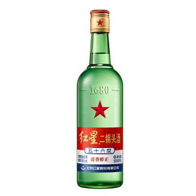 红星二锅头酒 56度 大二 500ml 单瓶装清香型白酒