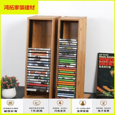 蘇寧放心購游戲光盤PS4架CD架 DVD架 碟片架光盤架大容量CD架黑膠唱片收納架新款簡約