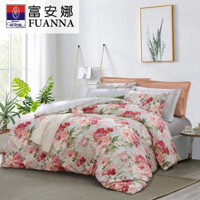 富安娜(FUANNA)家纺圣之花磨毛纯棉四件套全棉纯棉网红款床单被套床上用品