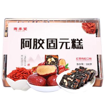固本堂紅棗枸杞味阿膠糕即食固元糕女純手工500g傳統阿膠膏