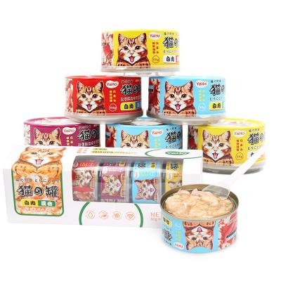 YAHO亚禾赛级猫罐头80gx6罐/盒鲜虾白肉成猫幼猫主食