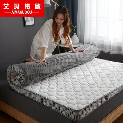 艾玛诺欧家纺 加厚乳胶记忆棉立体床垫四季款1.8米1.5米床双人软垫子榻榻米床垫单人0.9/1.2米单人宿舍床垫