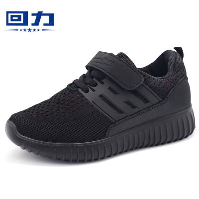 回力(Warrior)兒童鞋男童網面運動鞋魔術貼其他運動鞋四季中大童學生網鞋黑色跑步鞋休閑鞋青少年鞋 WZ-6015