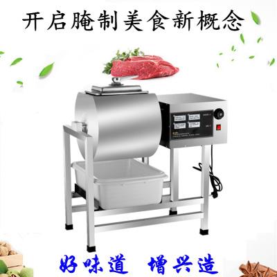 全自動機械版腌制機黃金蛋商用滾揉機腌肉機炸雞漢堡店設備腌菜機