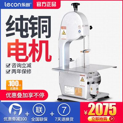 乐创 LC-J250商用台式锯骨机切骨机排骨机切冻肉切猪蹄机锯牛排机