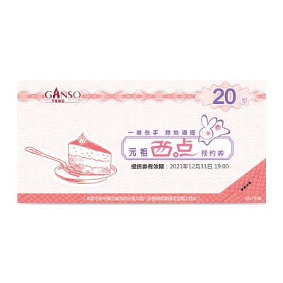 【10份起售】元祖20元糕点组合