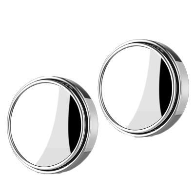驰卡行汽车倒车镜小圆镜后视镜 360度可旋转倒车小圆镜广角镜反光镜汽车其他盲区镜 一对装【银色】