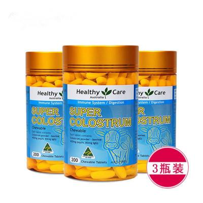 (3瓶装)【澳洲直邮】Healthy Care纳世凯尔牛初乳片 200粒 高钙高蛋白 老人儿童孕妇适用片剂
