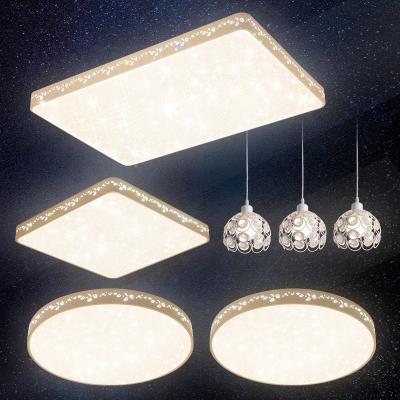 【24小時內順豐發貨】幕光城 客廳燈2020年新款燈具套餐組合簡約現代家用大燈具北歐創意臥室房間LED吸頂燈25㎡