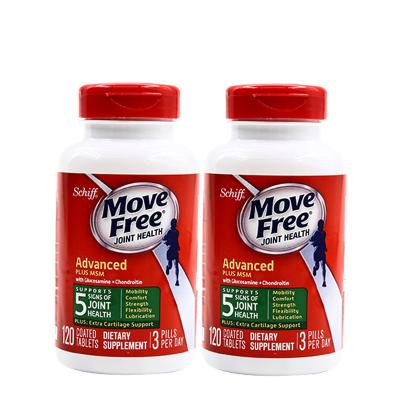 【2瓶裝】美國進口 旭福(Schiff) MoveFree氨基葡萄糖綠盒氨糖維骨力片劑120粒