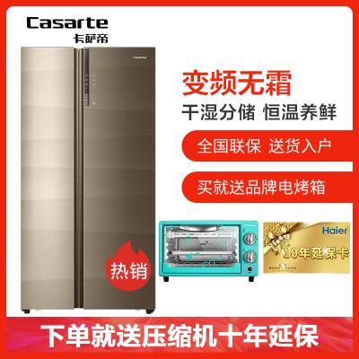 【全新正品】Casarte冰箱BCD-622WDCAU1 布倫斯外觀 風冷變頻無霜 干濕分儲