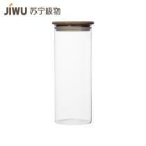 苏宁极物高硼硅玻璃储物罐 透明 700ml