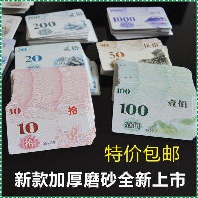麻將機籌碼 撲克牌塑料麻將籌碼卡片方棋牌室社專用券套裝積分卡 80張給客服留言要的面值和數量