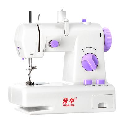 芳華縫紉機208 電動臺式家用小型迷你腳踏多功能吃厚縫紉機