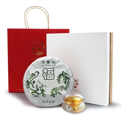 滇香閣 龍鳳福餅生茶禮盒357g 云南普洱茶生茶七子餅禮盒裝送人佳品