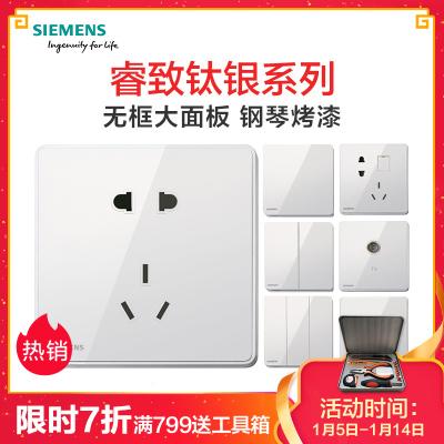 西门子(SIEMENS)开关插座86型面板睿致银边框睿智白五孔USB一开带16A空调插