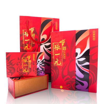 張一元 臉譜系列茉莉花茶100g 茉莉白龍峰 一級 紅臉譜 綠茶茶葉 送禮自飲