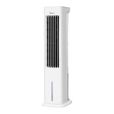 美的(Midea)空調扇AAD10AR冷風機冷氣機家用小型宿舍移動無葉電風扇水空調立式制冷機器