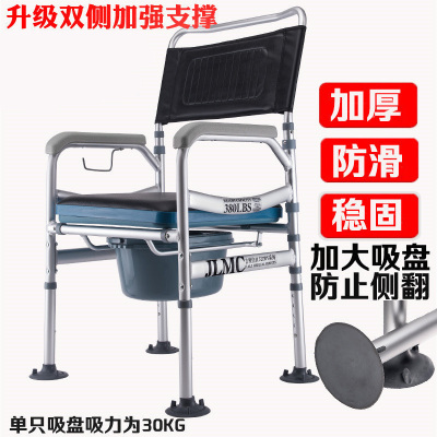 老人坐便椅孕婦坐便器殘疾人折疊移動馬桶家用大便椅子加固防滑法耐 GT01一代老款