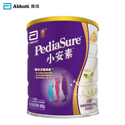 雅培(Abbott)小安素儿童配方奶粉香草味900g(适合1-10岁幼儿及儿童)新加坡原罐进口