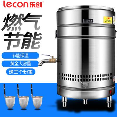 lecon/樂創珍軒 煮面爐商用 50型燃氣款 節能麻辣燙鍋煮面桶 98L湯面煲湯爐煮面湯煲 電熱保溫湯粉機