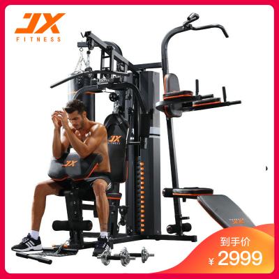 JX综合训练器家用三人站大型器械力量训练套装组合多功能健身器材