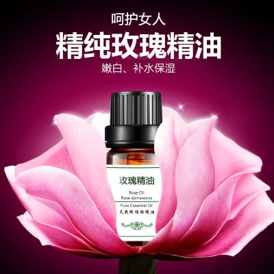 純玫瑰精油10ml正品女單方臉部護膚面部香薰補水保濕按摩提拉緊致