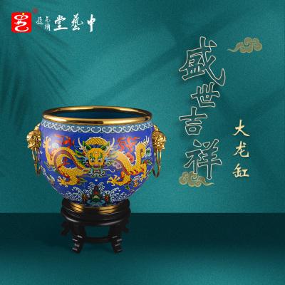 【中藝堂】戴嘉林 景泰藍《盛世吉祥·大龍缸》收藏品