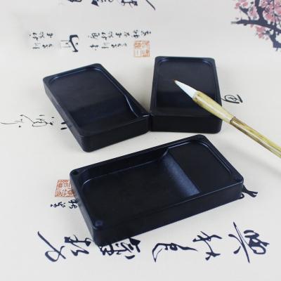學生密封性好書法培訓班墨池用品 墨盒長方輕量硯臺