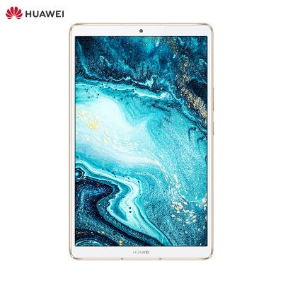 華為(HUAWEI)華為平板 M6 麒麟980芯片 8.4英寸2K高清屏 4GB+64GB WiFi版(香檳金)智能平板電腦 多重護眼 AI智慧識物