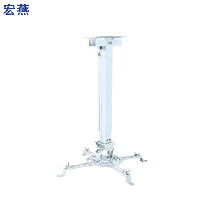 宏燕 投影儀吊架投影儀支架可調投影機吊架伸縮架 長度560mm-940mm(白色)