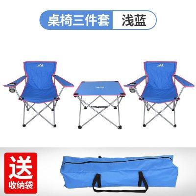 户外折叠椅带扶手钓鱼凳子靠背美术生便携式写生露营桌子椅子套装