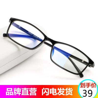 代利斯 防藍光眼鏡男女通用款平鏡防輻射護目鏡防近視眼鏡框平光鏡電競眼鏡游戲電競抗疲勞看手機保護眼睛的眼鏡8133 黑框
