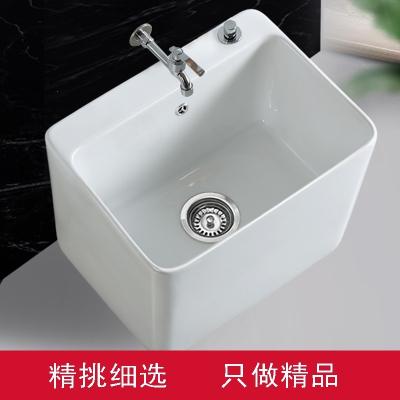 陽臺拖把池大號墩布池家用拖布池阿斯卡利陶瓷落地式洗地拖盆槽衛生間小號