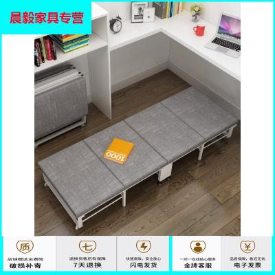 家具優選加固折疊床午睡床辦公室午休床木板床家用單人床四折海綿床新款放心購