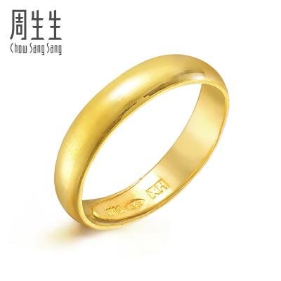 周生生(CHOW SANG SANG)足金光身卜面黃金戒指/尾戒開口戒 男女對戒09141R計價