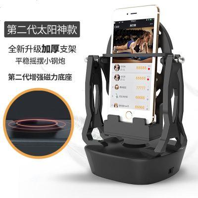 2020沖量款(單手機搖步)器自動刷步神器微信運動搖擺機暴走計步器手機靜音充電搖擺器 定制