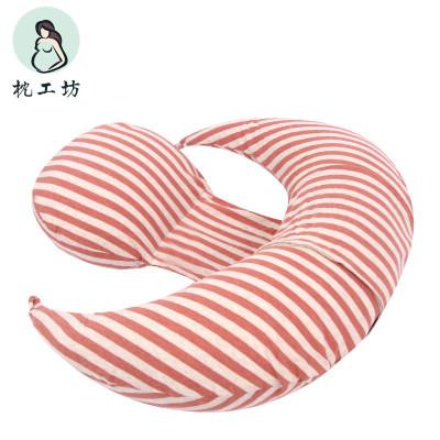 枕工坊孕妇枕头护腰侧睡枕冬睡枕侧卧枕u型枕多功能抱枕靠枕托腹