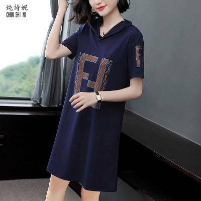 純詩妮夏季新款韓版連帽中長款連衣裙女大碼寬松胖mm短袖T恤裙子