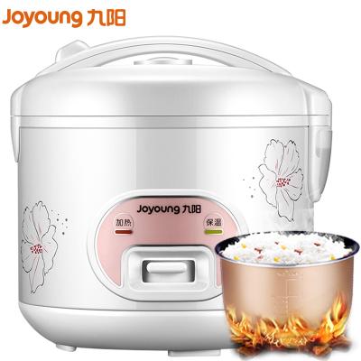 九阳(Joyoung)电饭煲JYF-30YJ02